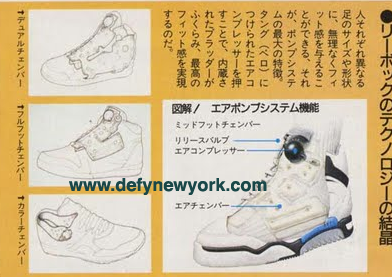 low priced fc98f ba206 Reebok Pump SXT 1990 Lets get a retro Reebok!  ) – DeFY. New York ...