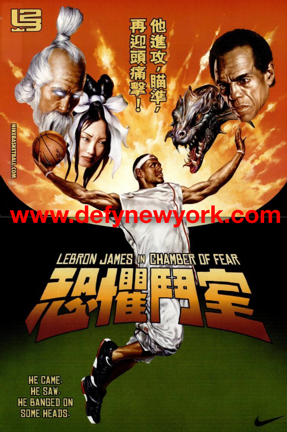 official photos 270b6 46f58 Nike Air Zoom Lebron II Chamber Of Fear 2004  DeFY. New York