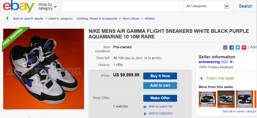 Overpriced On Ebay Ten Sneakers Prices That Are Fail Worthy Defy