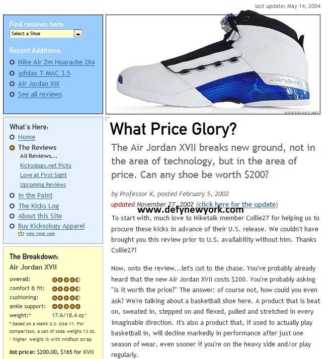 kicksology .net 55