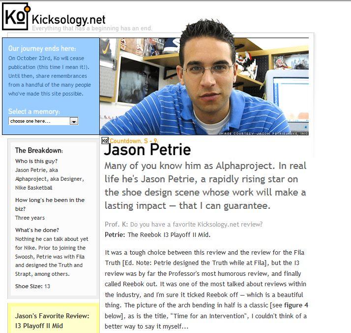 kicksology .net eric petrie