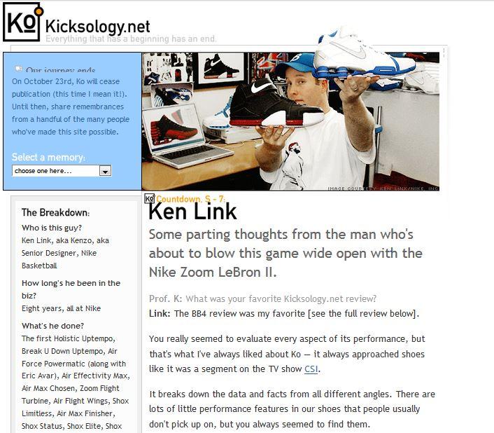 kicksology ken link