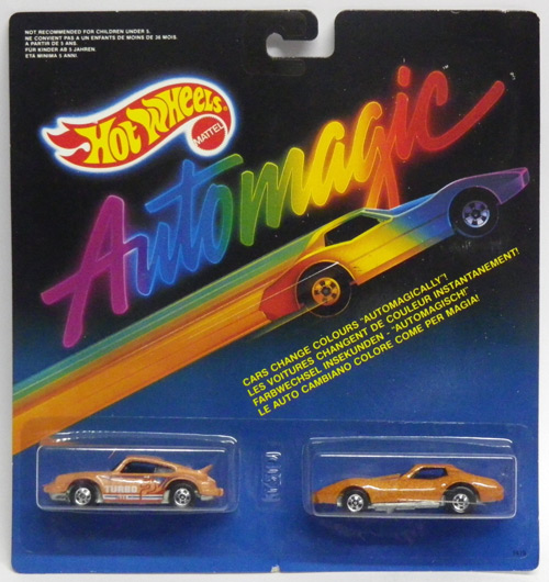 Automagic-HW2PK-1419