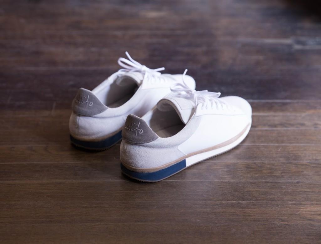 Packshot Por fin white (16 sur 16)