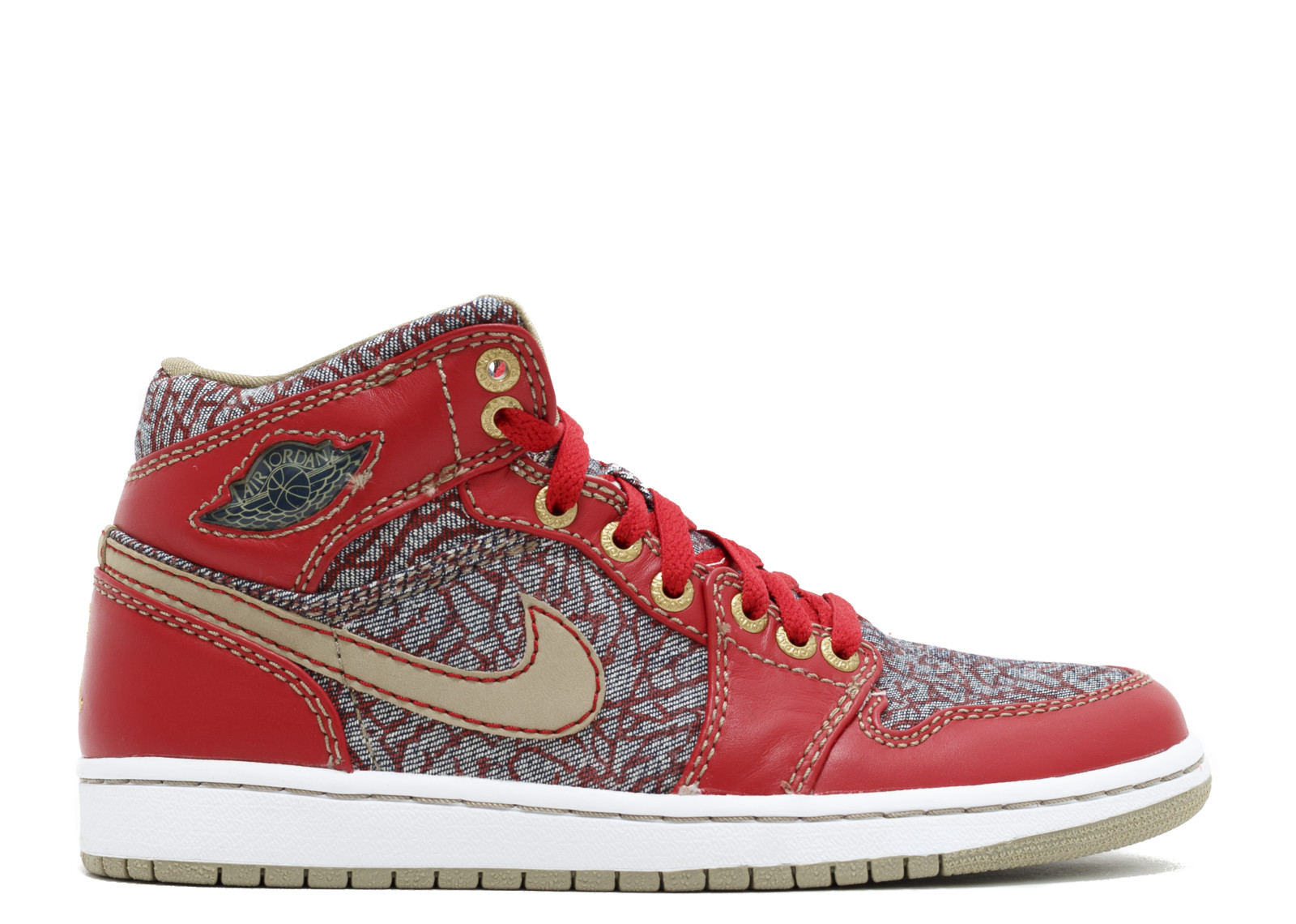 10d0af28e76 ... the shape of the Jordan 1 at that point was terrible -ultimately they  went with a mid cut- and then to add injury to insult they added elephant  print?